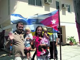 Воспитание детей на Кубе