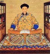 Воспитание детей в древнем Китае