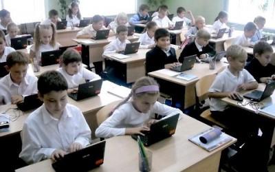 Школы Италии