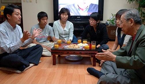 Семьи Южной Кореи