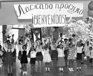 Дети Чернобыля на Кубе